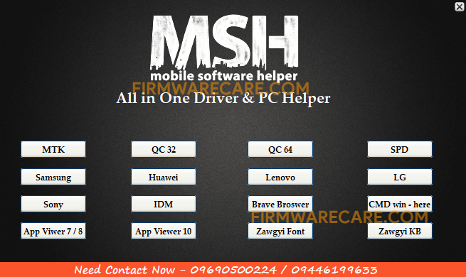 MSH AIO Driver and PC Helper