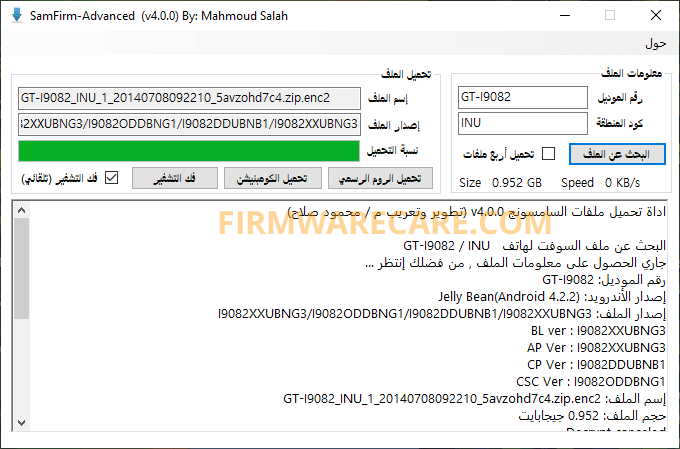 SamFirm Advanced v4.0.0