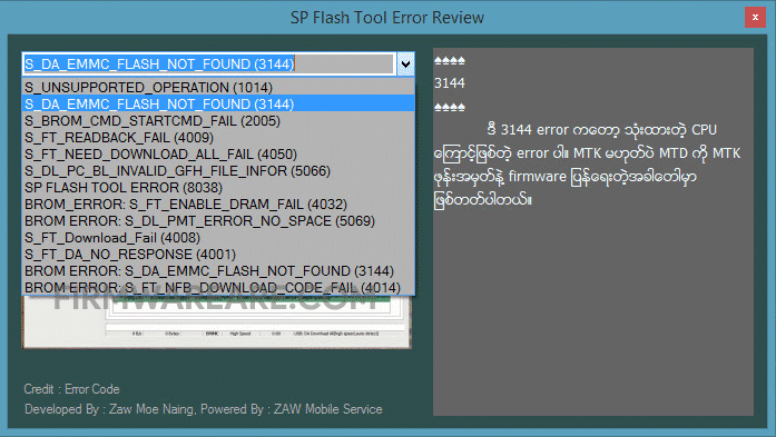SP Flash Tool Error Review Tool
