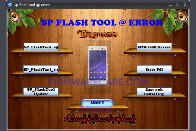 SP Flash Tool Error
